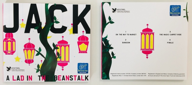 Jack: A lad in the beanstalk artwork